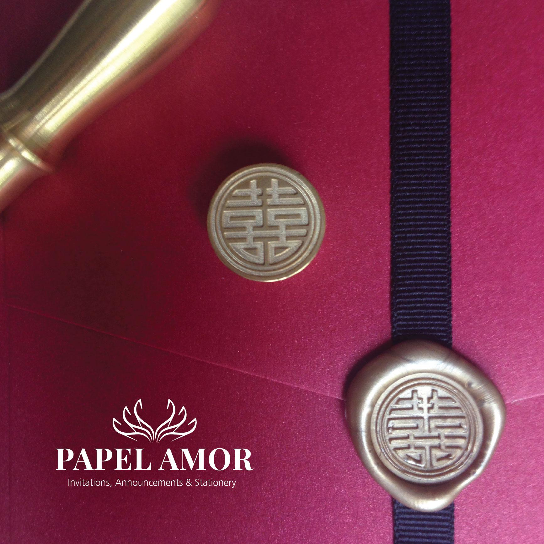 double happiness symbol wax seal-01.JPG