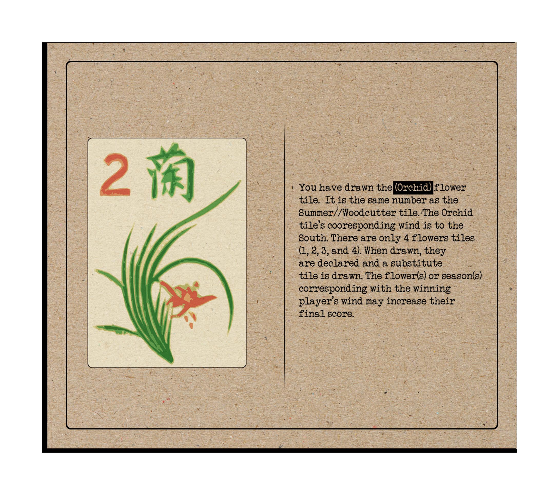 bamboo5.png