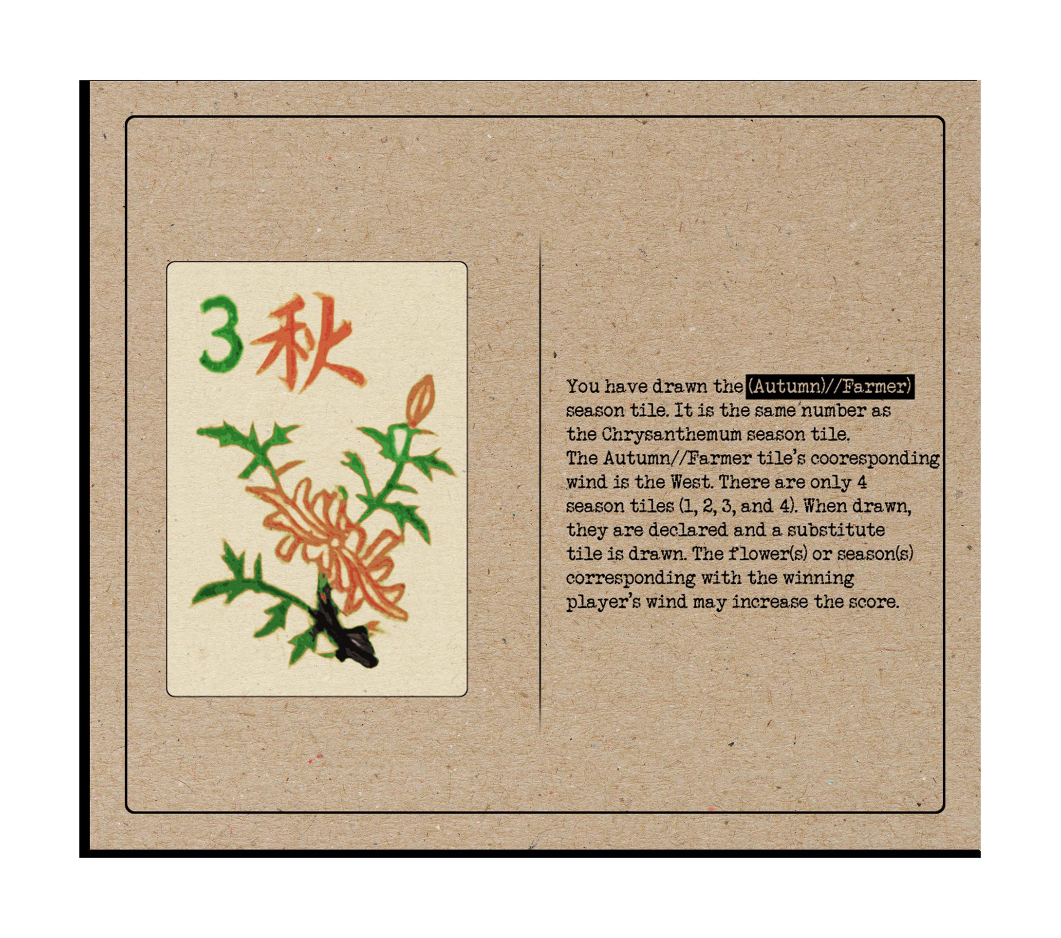 bamboo7.png