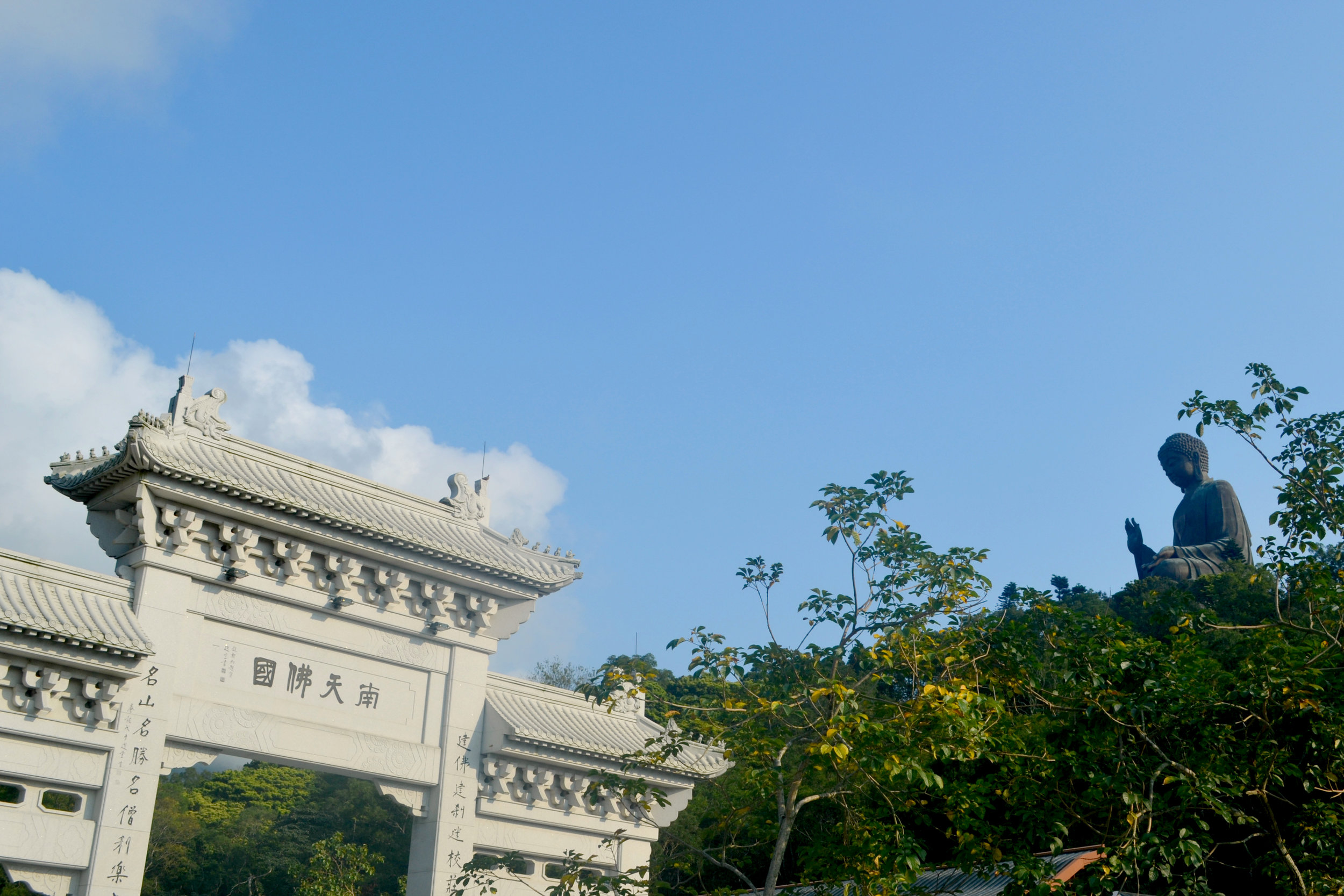 City gates.jpg
