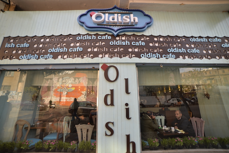 Cafes and Shisha - Oldish Café (Downtown, Garden City): $$ -  A very pleasant courtyard sitting area, with excellent drinks, and a wide variety of tasty foods and desserts.