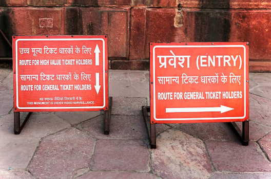 Ticket Cost  - This holy site is quite expensive, but oh so worth it.   Day Viewing:  Foreigners: 1100INR + 200INR to enter inside. Children under 15: Free (Indian or foreigner). Indian Nationals: 50INR + 200INR to enter inside.   Night Viewing:  Foreigners: 750INR. Children under 15: 500INR (Indian or foreigner). Indian Nationals: 510INR.