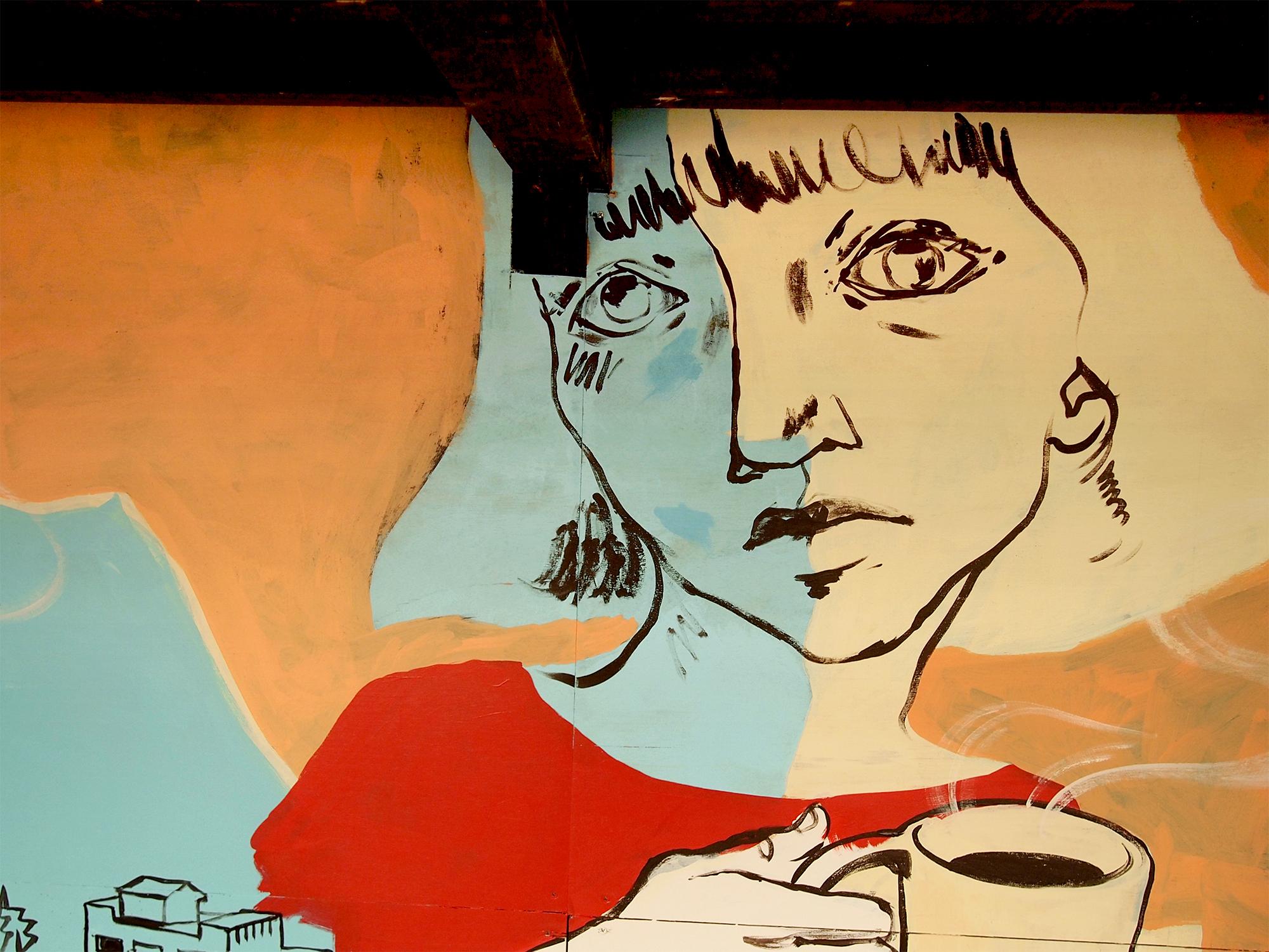 Mural_detail4.jpg
