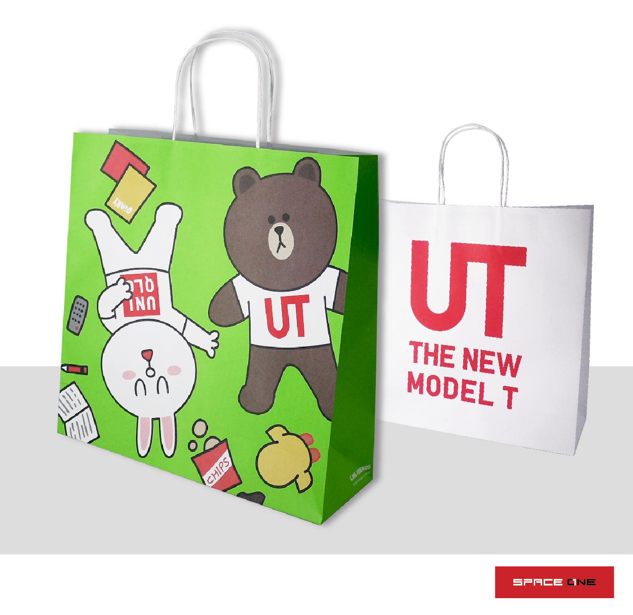 line paper bag-03-03.jpg