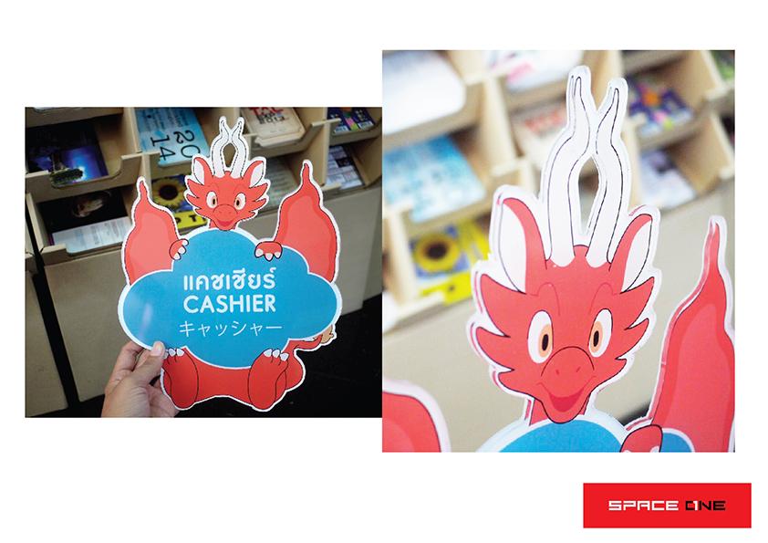 dragon acrylic-01.jpg