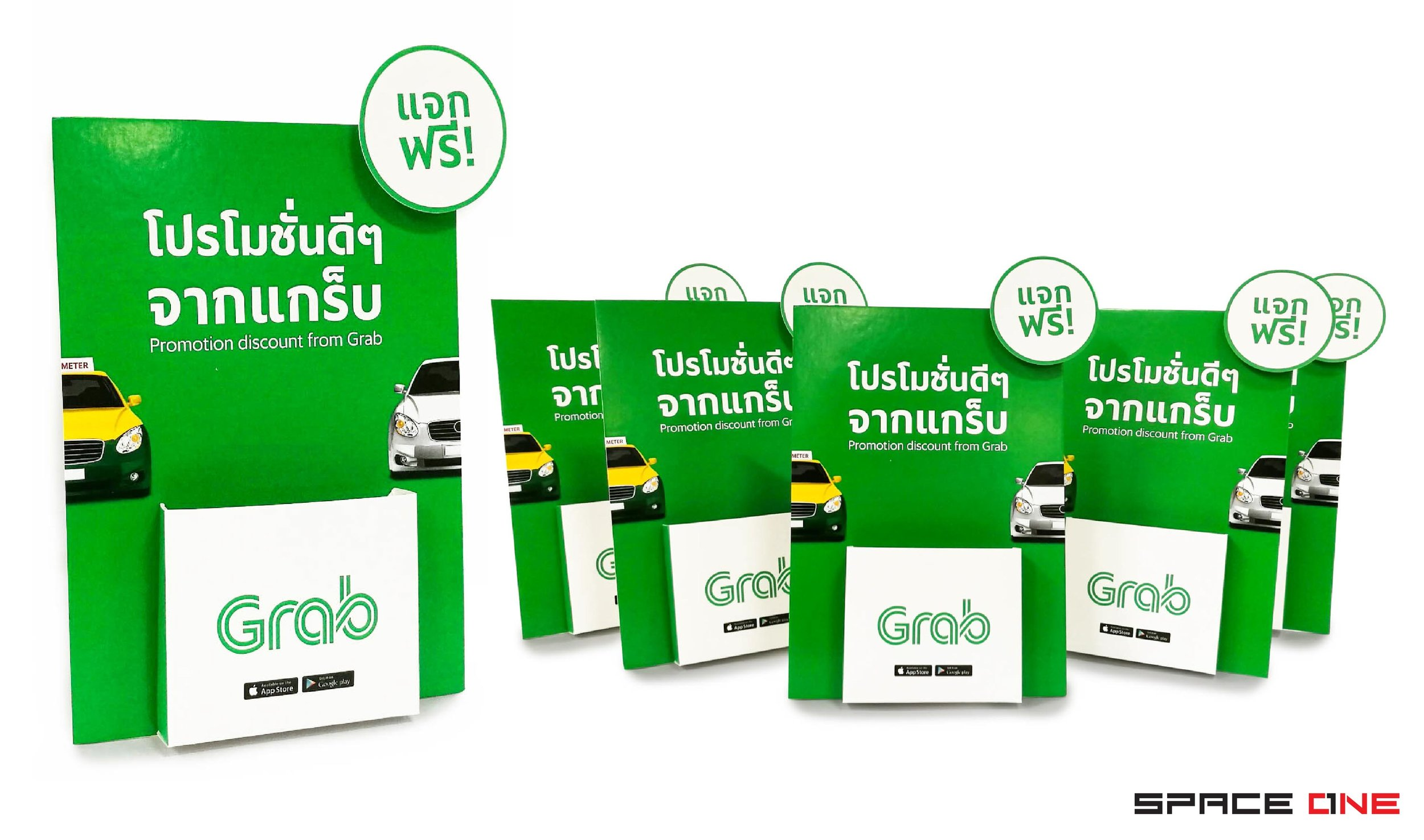 Promotion_Grab-01.jpg