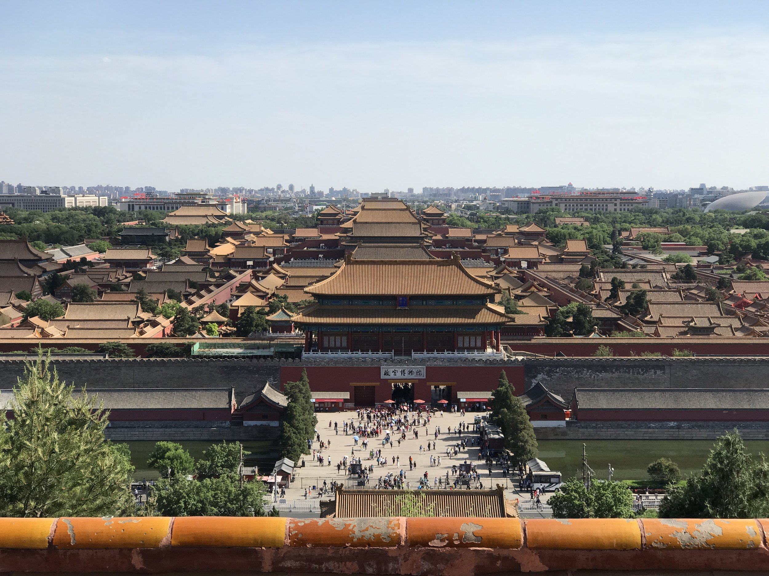 Social Media Cleanse - Fun Facts and Travel Stories About Beijing