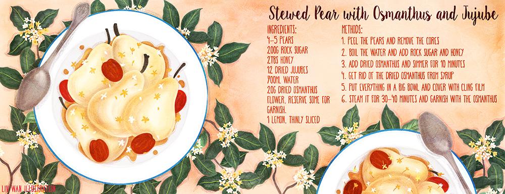 stewed-pear-illustrated-recipe.jpg