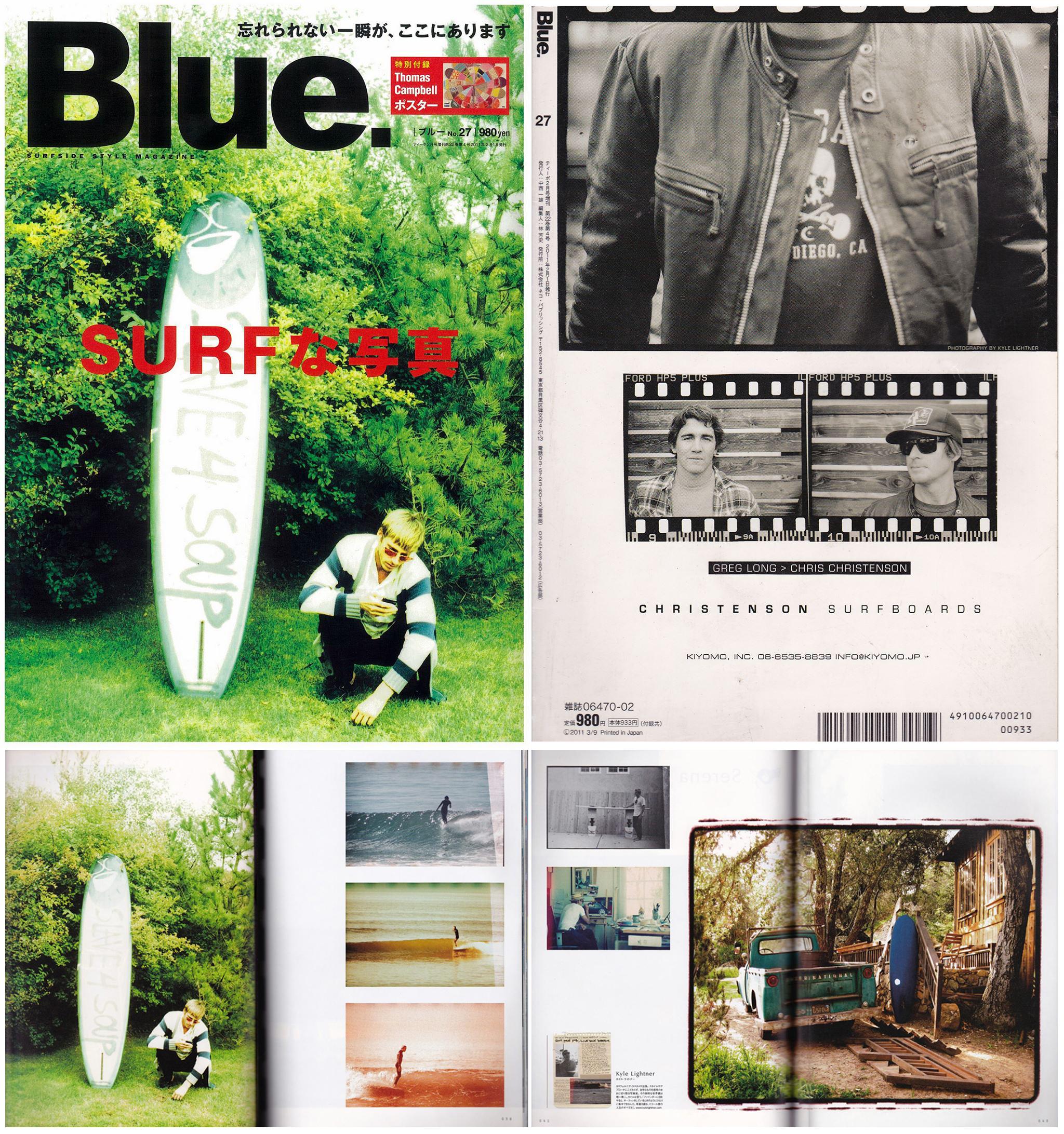 Blue Magazine (JPN) • Front/Back Cover + Mini Portfolio.