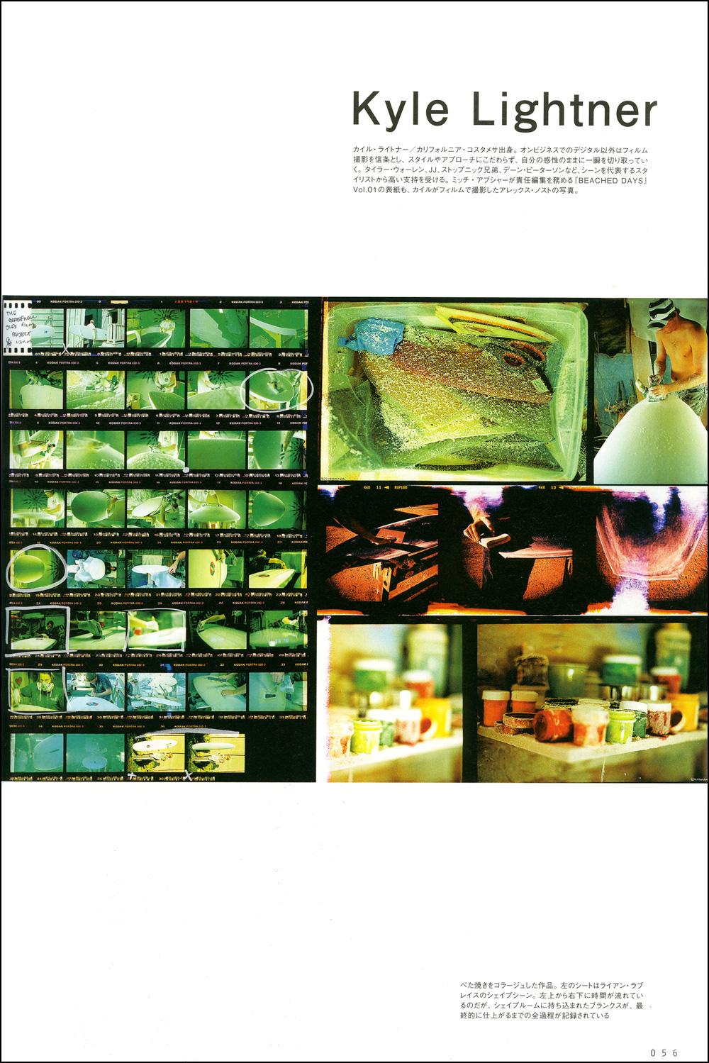 Blue Magazine (JPN) • Photographer Issue • Vol. 4 - #46.