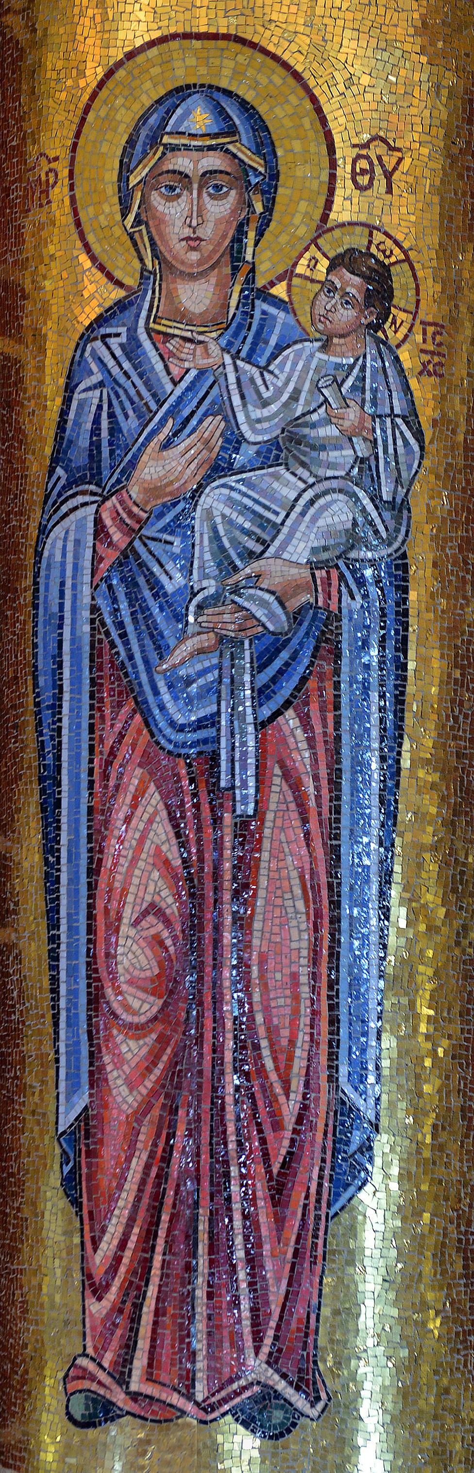 Iconostas Theotokos