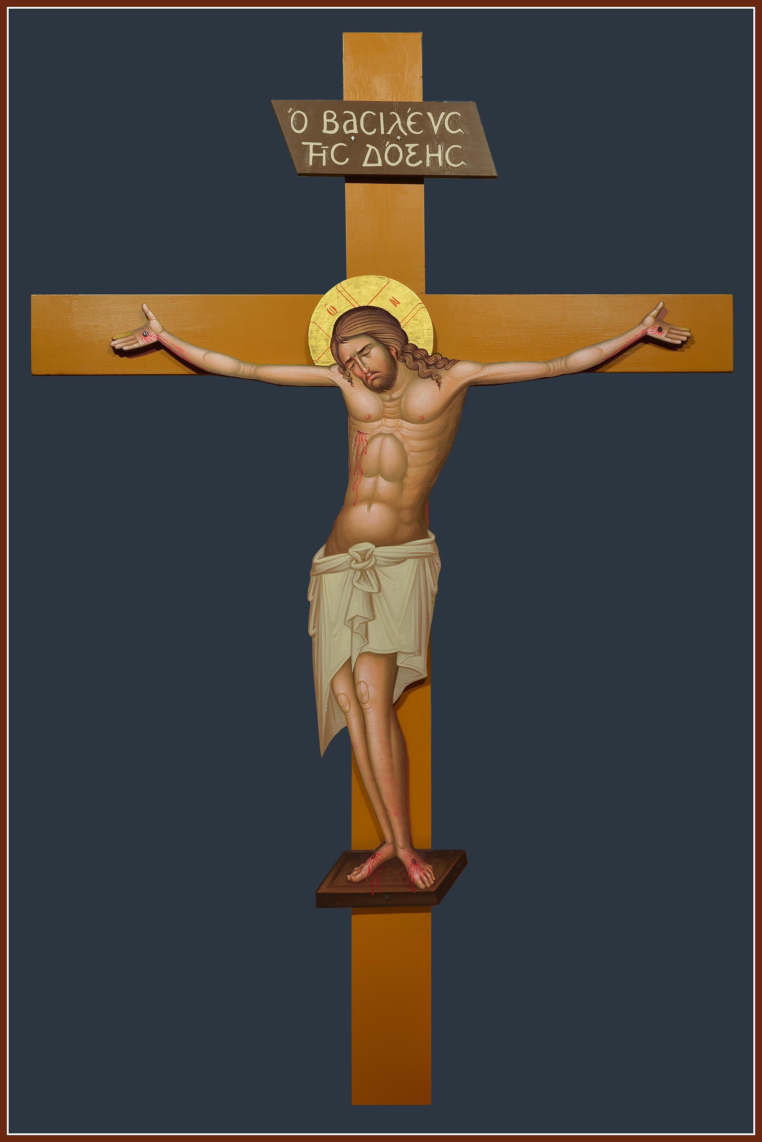 Altar-Stavromenos.jpg