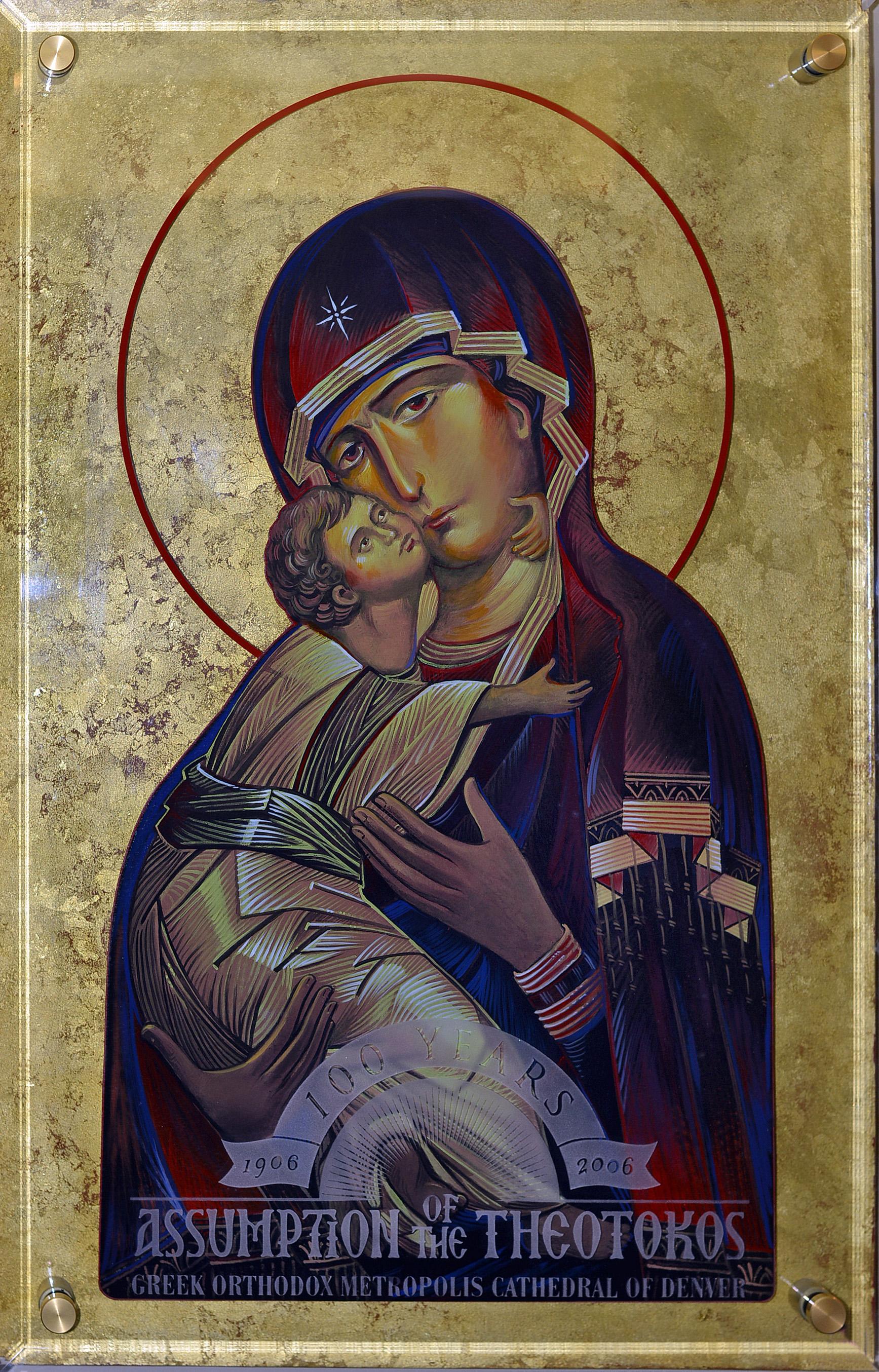 Entry-Theotokos Assumption Anniversary.jpg