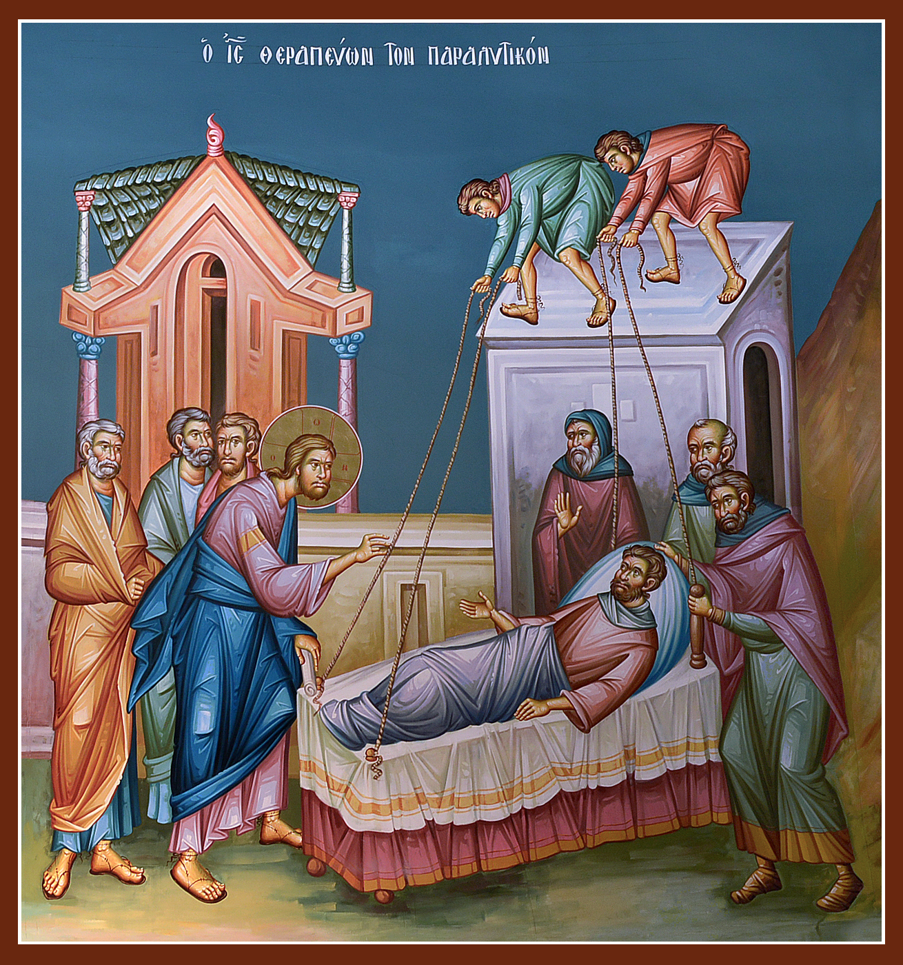 Nave-Healing of the Paralytic.JPG