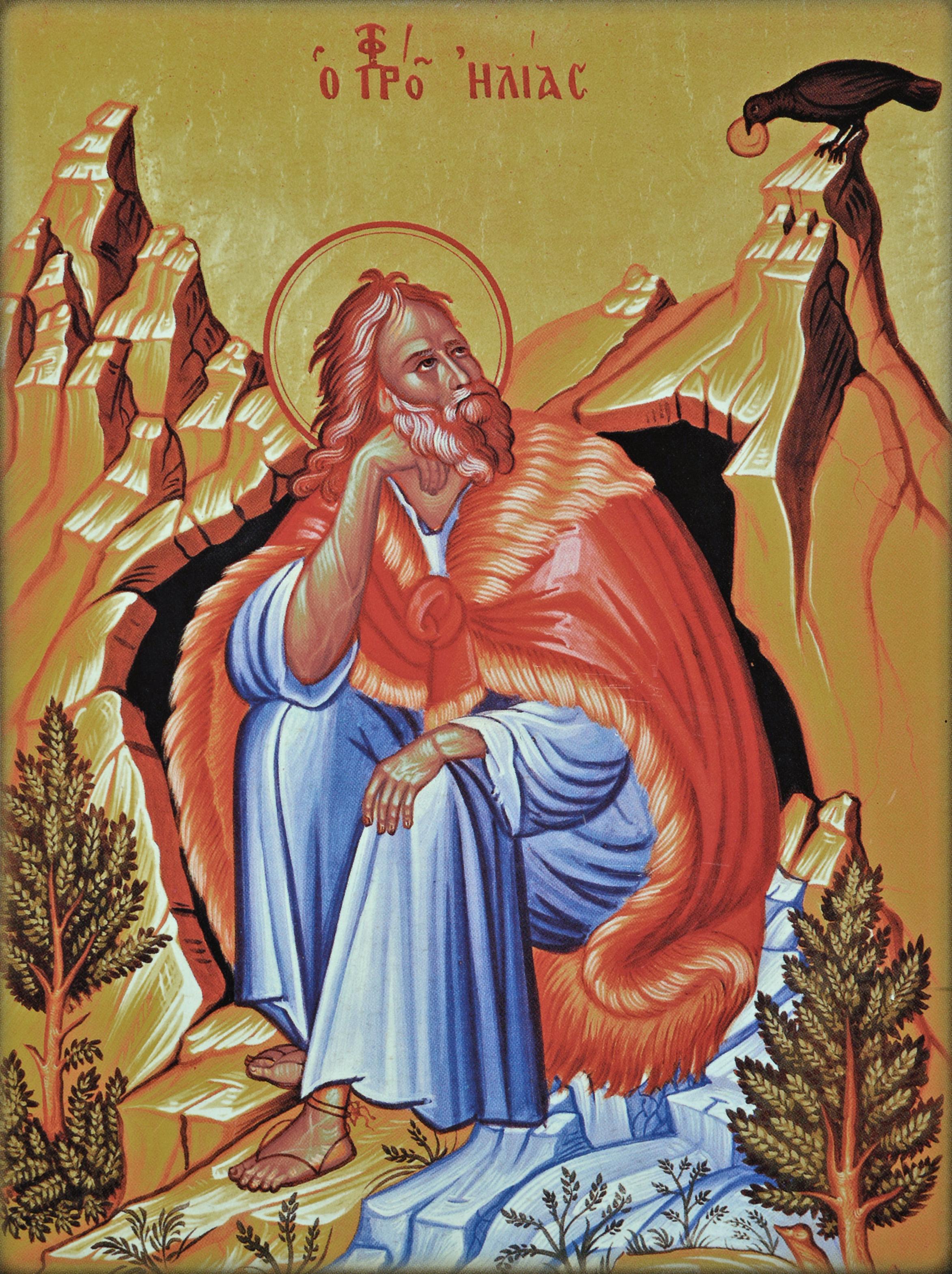 Vestry-Prophet Elias.jpg