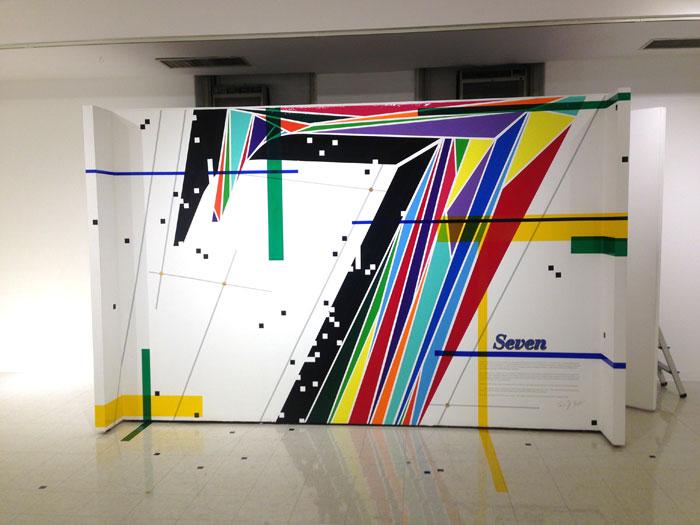 Seven Show - Montserrat College of Art