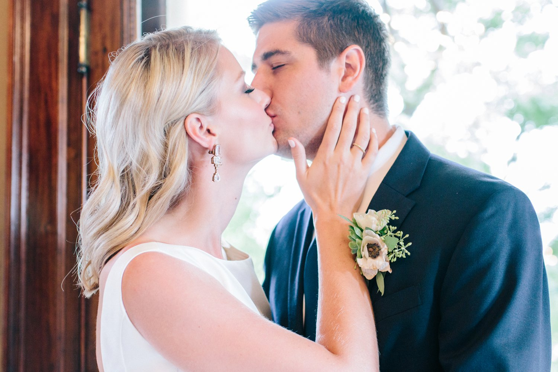 Sabrina Reis Photography | Minneapolis Photography | Barnthouse Wedding_0031.jpg