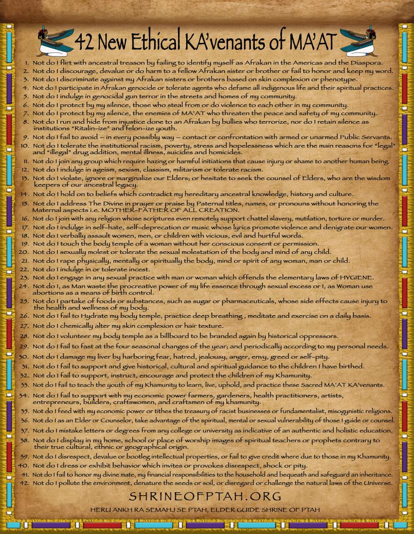 New 42 Laws of Maat, Baba Heru, Shrine of Ptah
