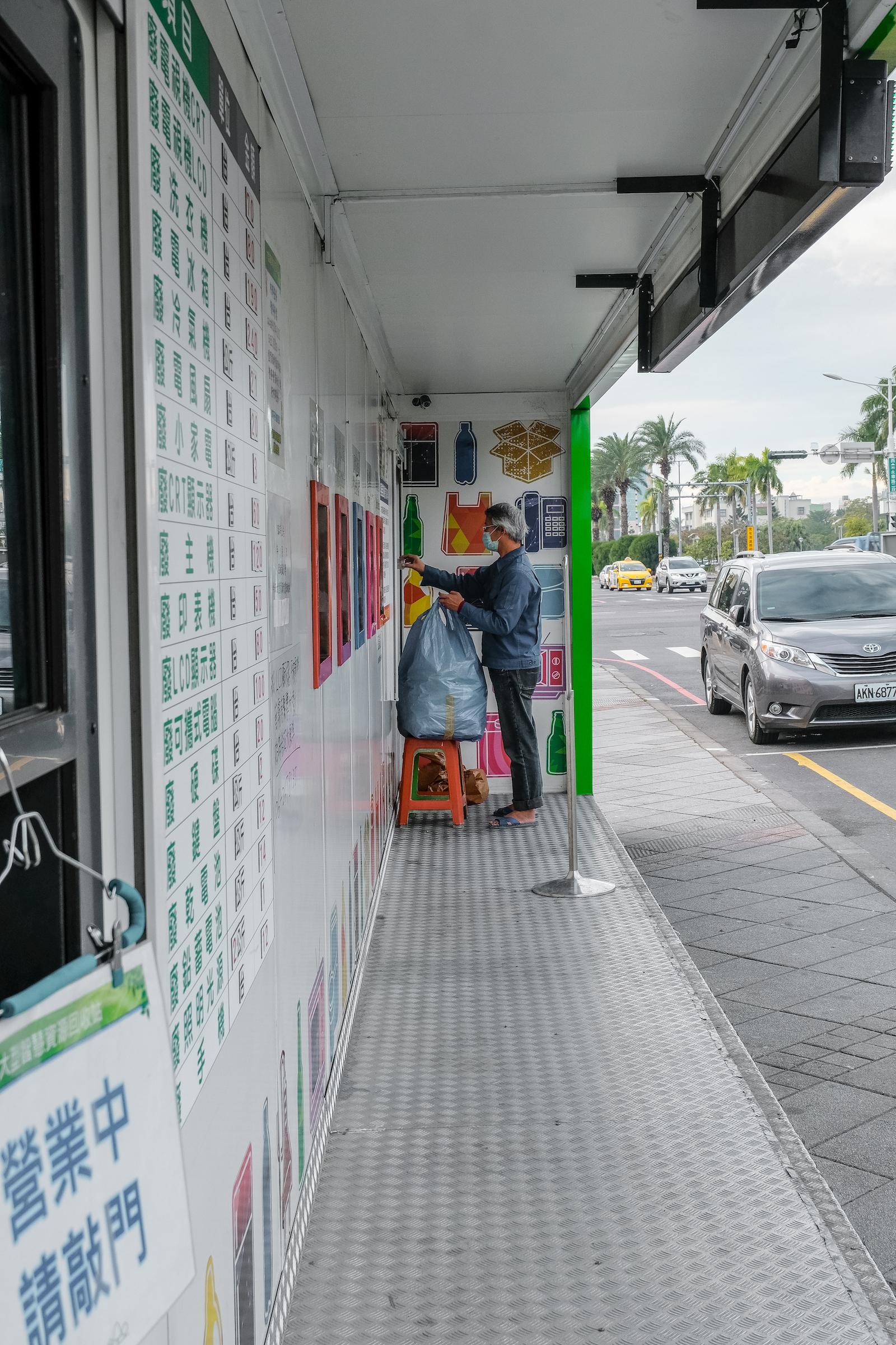 Taiwan Jan 2018-35 (1).jpg