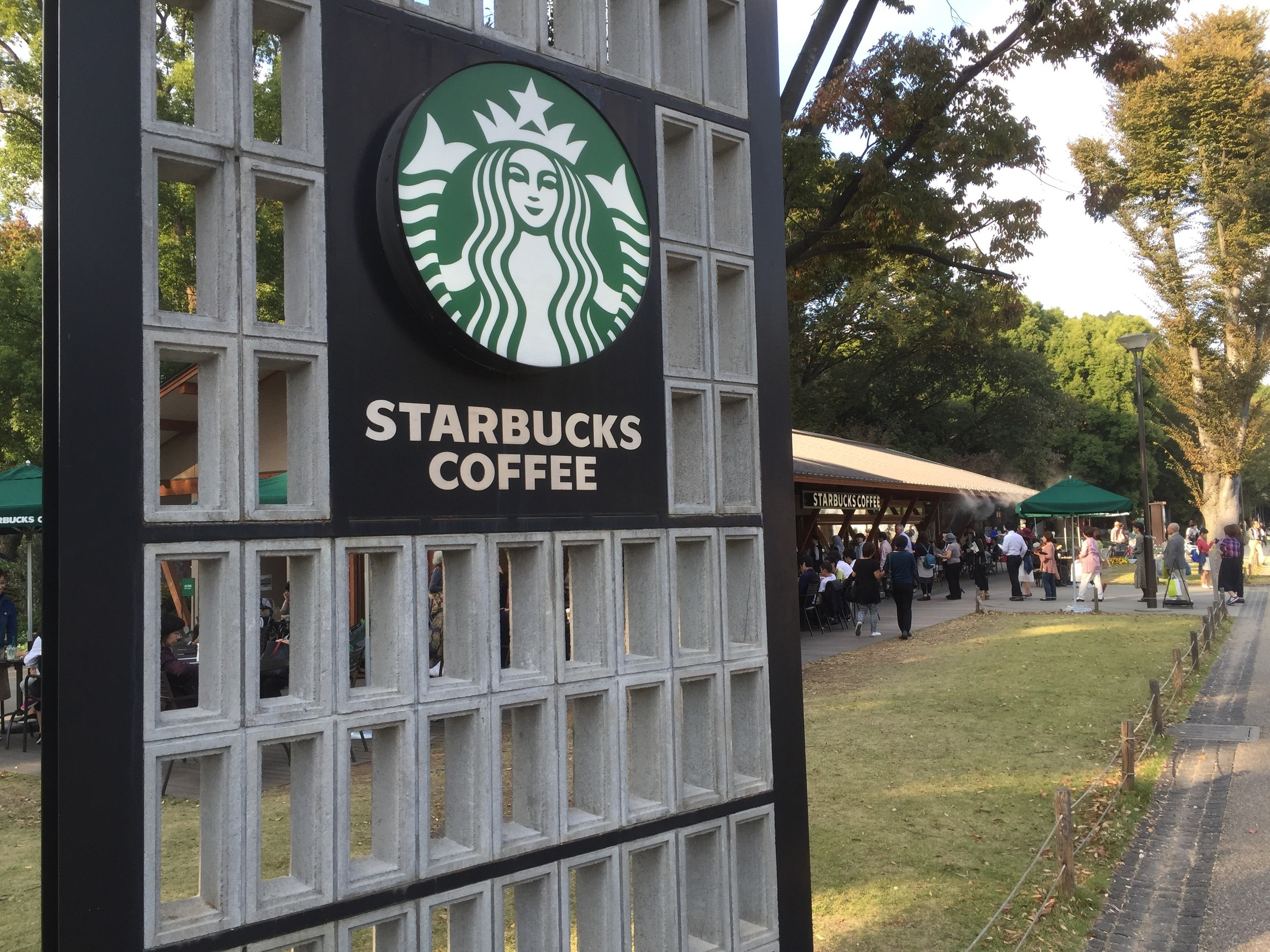 Ueno Zoo Starbucks