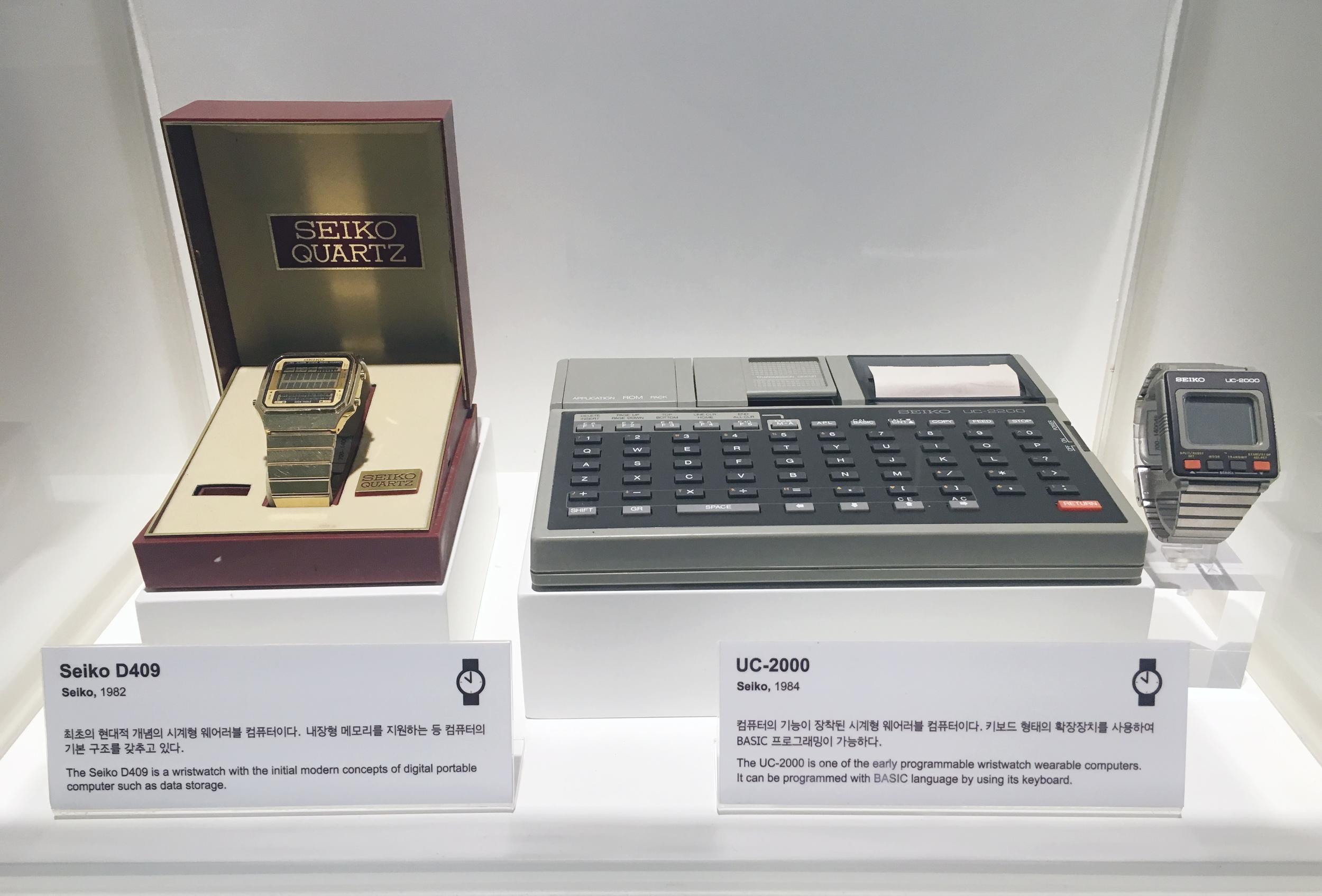Seiko Smartwatch