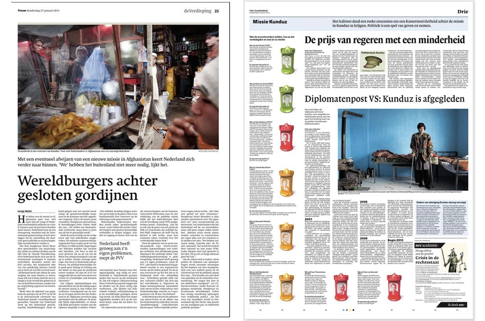 Trouw, NRC Handelsblad