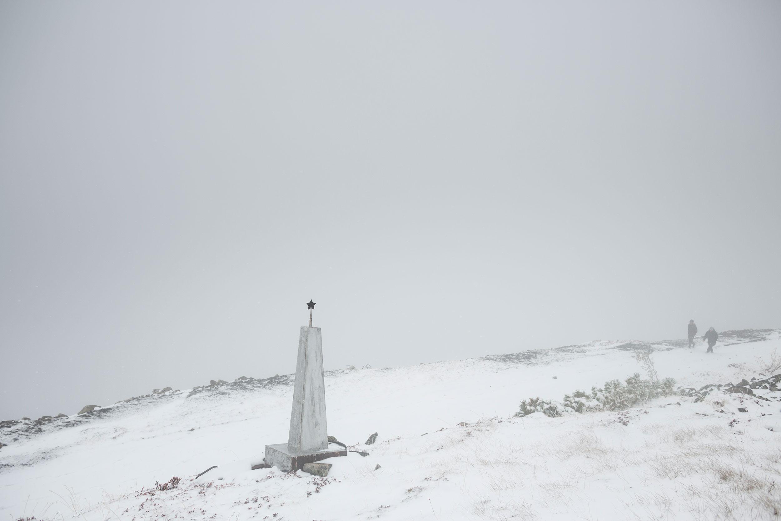 Russia, Batagai