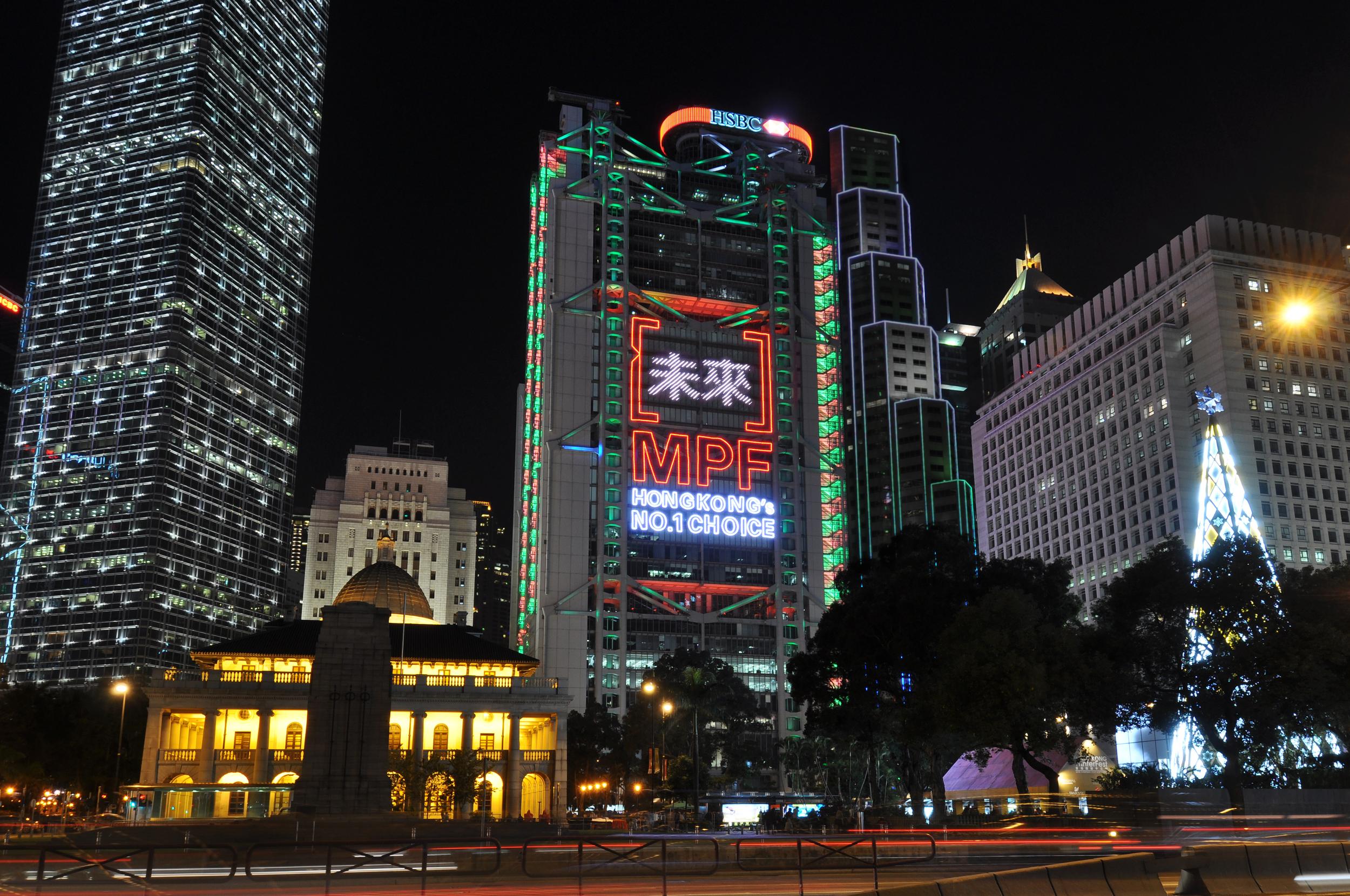 HSBC-R01F.jpg