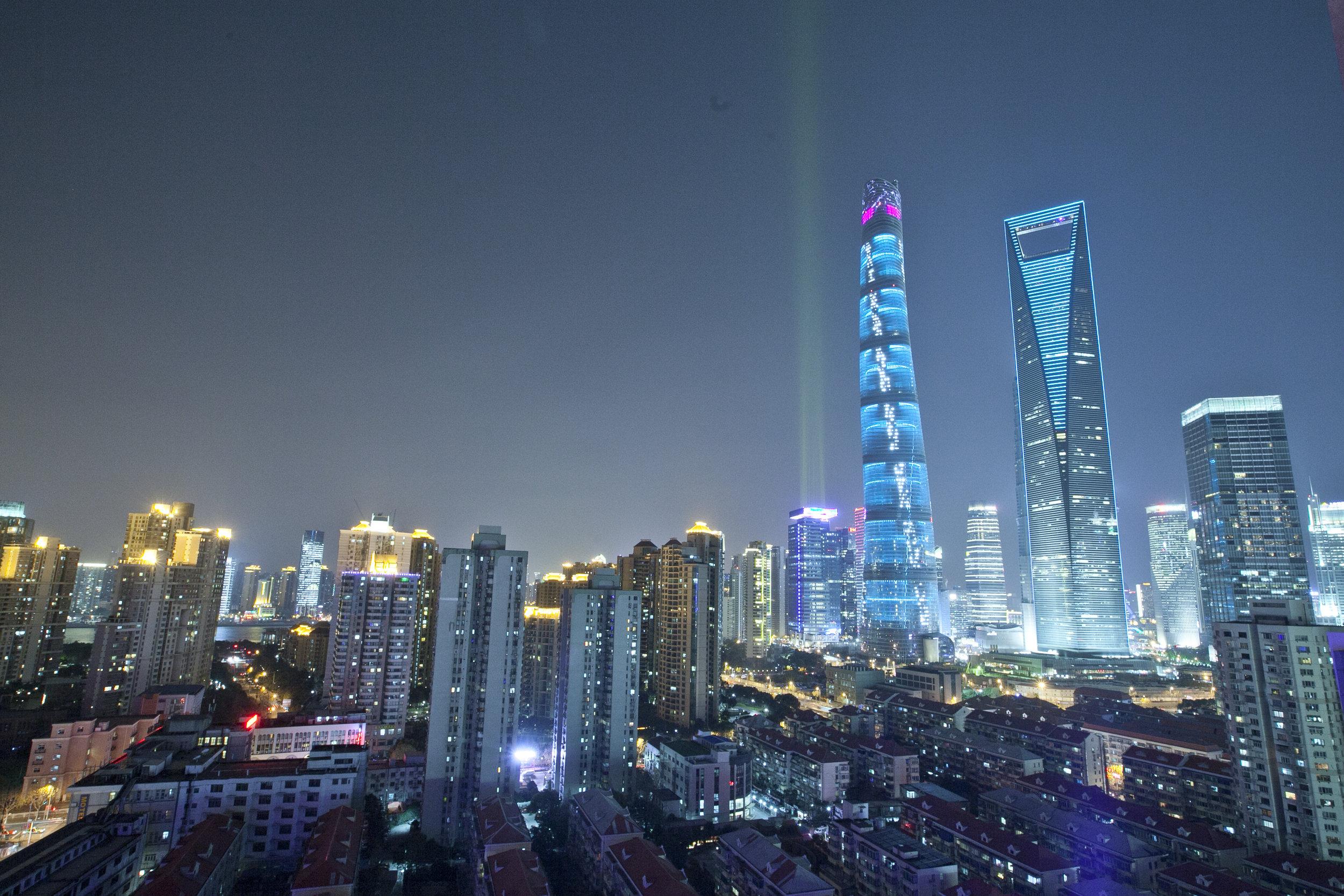 Shanghai Tower 001.jpg