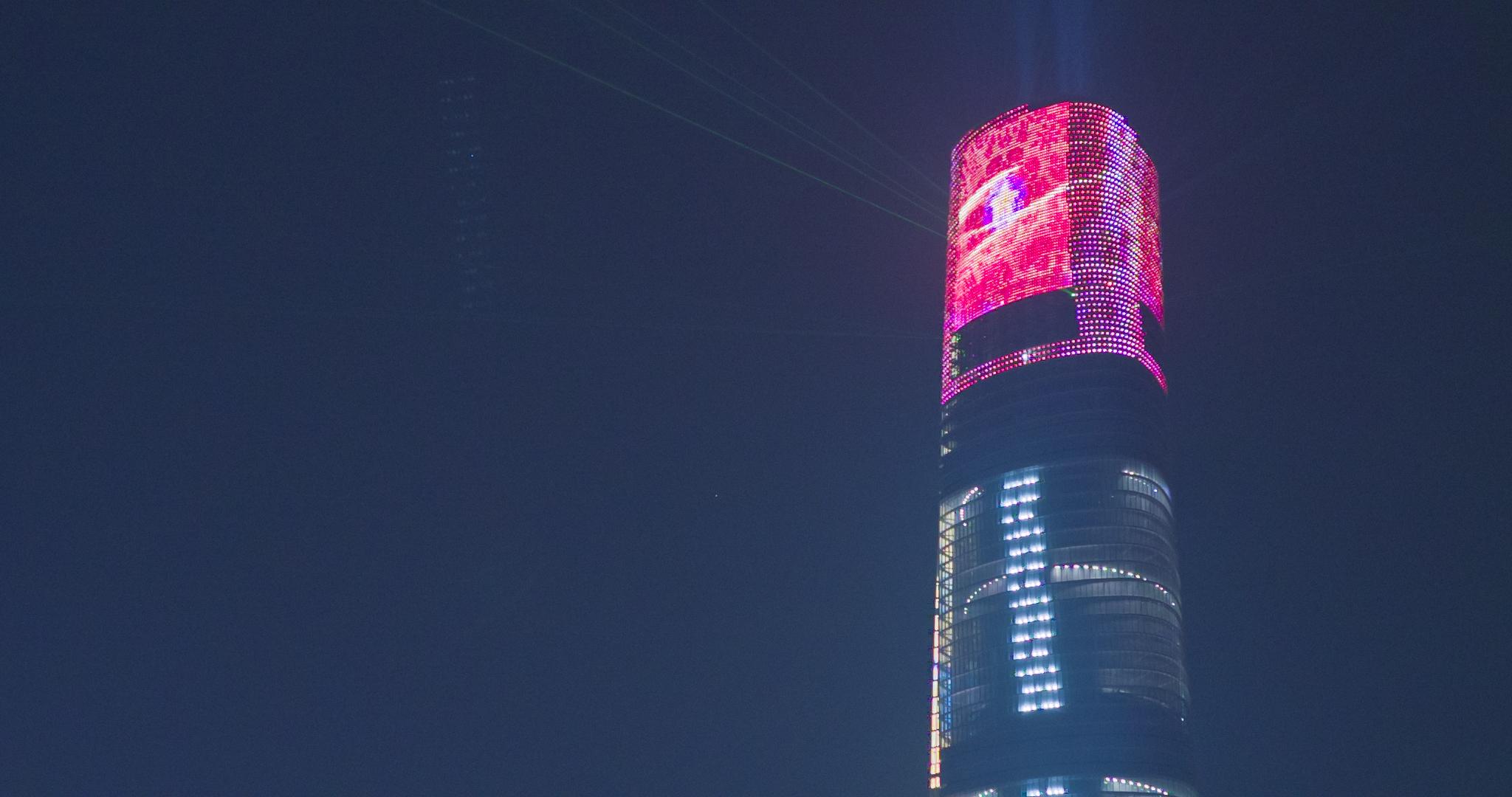 Shanghai Tower 004.jpg
