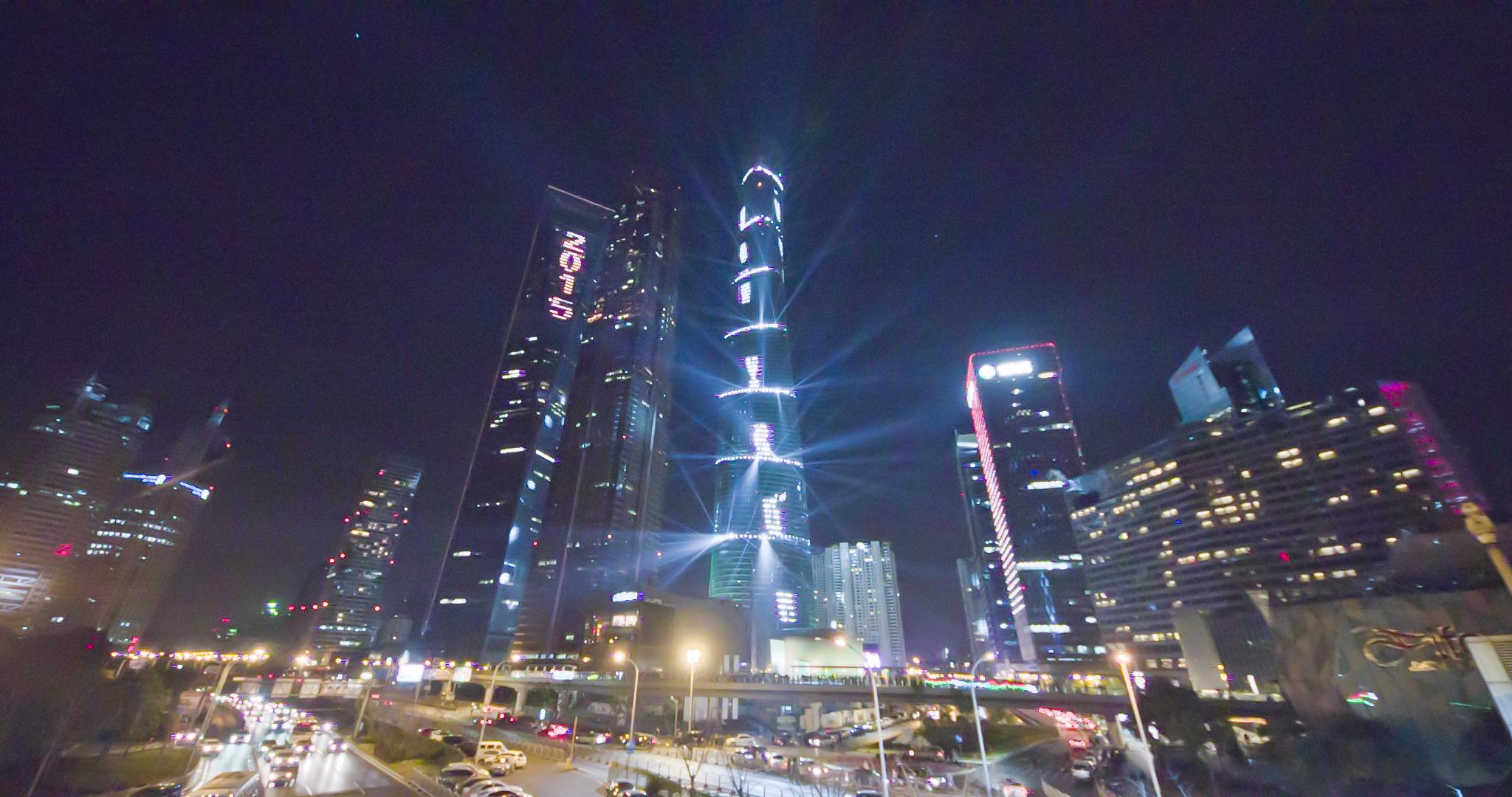 Shanghai Tower 011.jpg