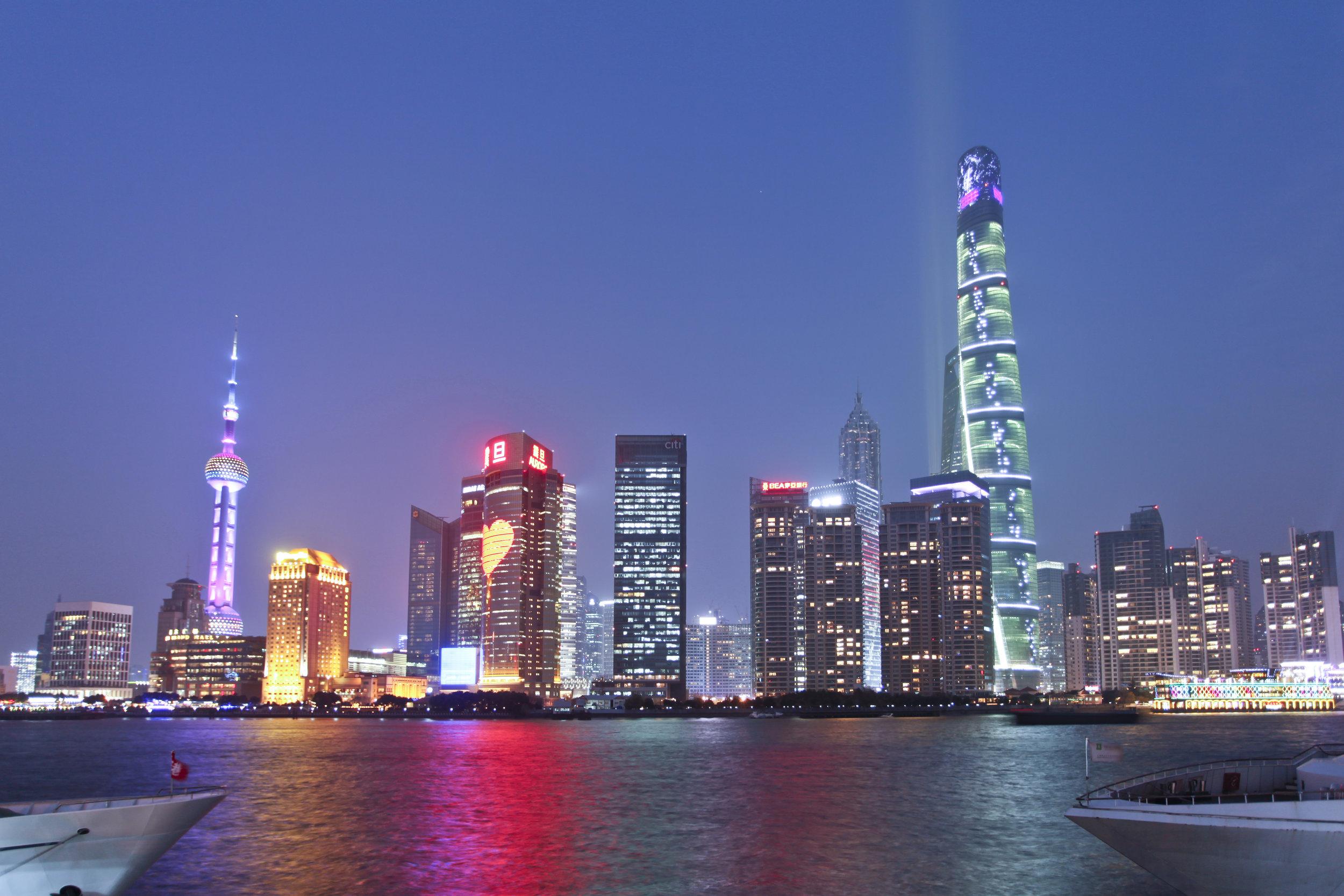Shanghai Tower 006.jpg
