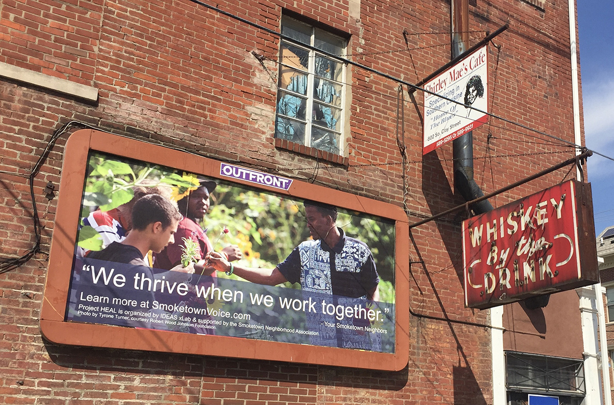 One of eleven One Poem At A Time billboards throughout Louisville's Smoketown neighborhood.