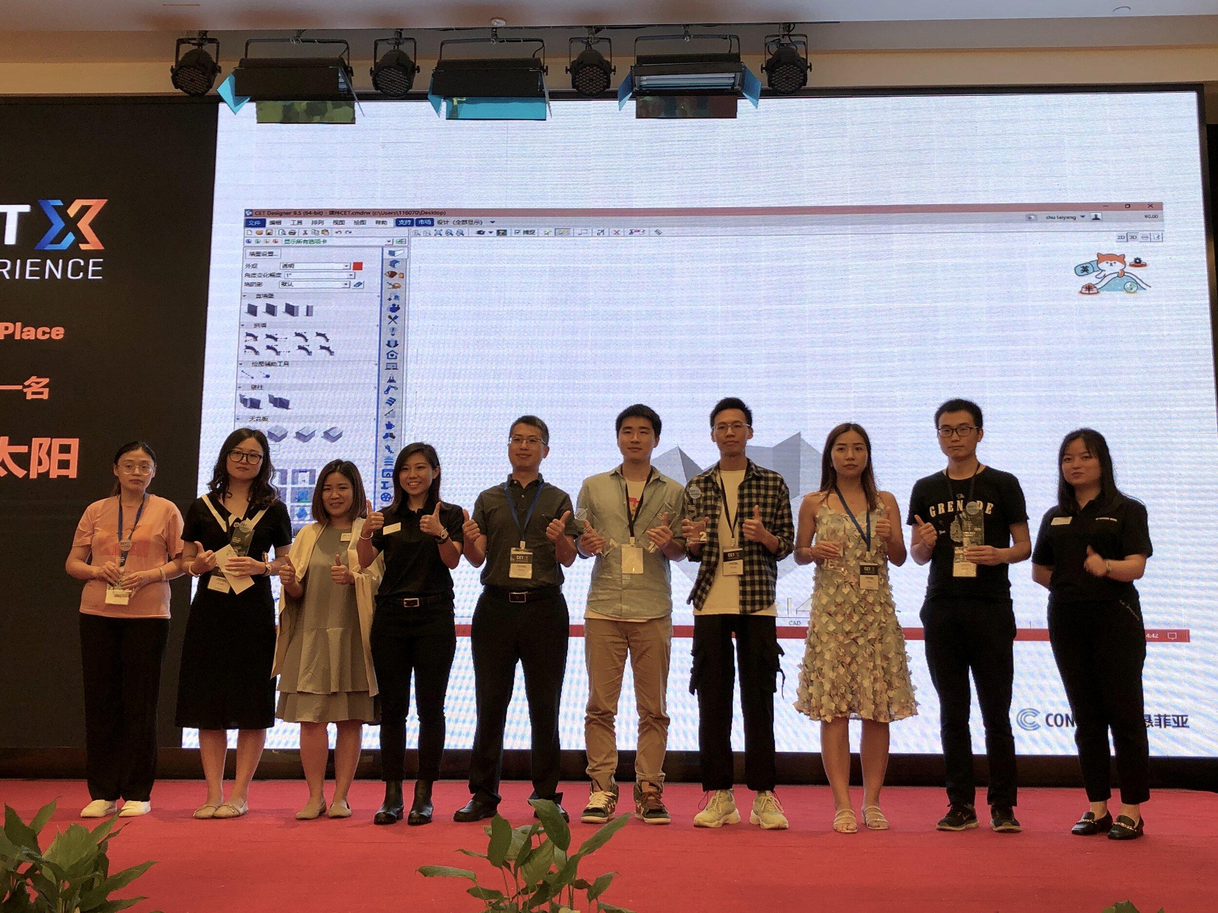 Winners of CET Designer Awards China