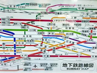 adrian+subway+pic.jpg