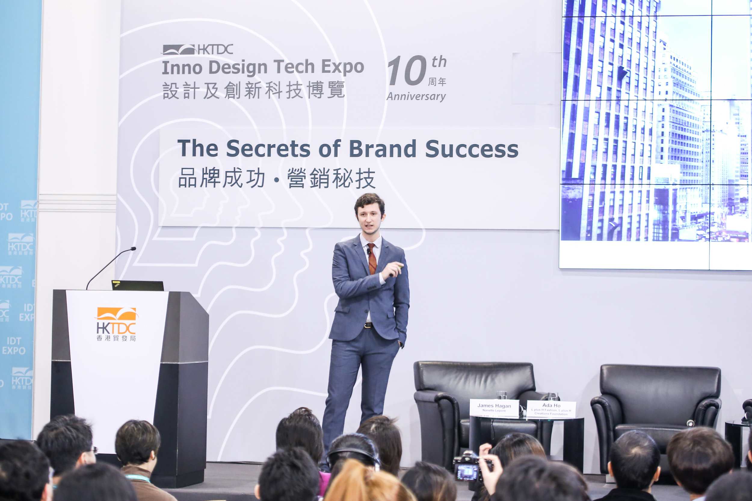 At 25 years old, I delivered a talk at the Hong Kong Innovation Design Technology Conference, part of the Business of Design Week.