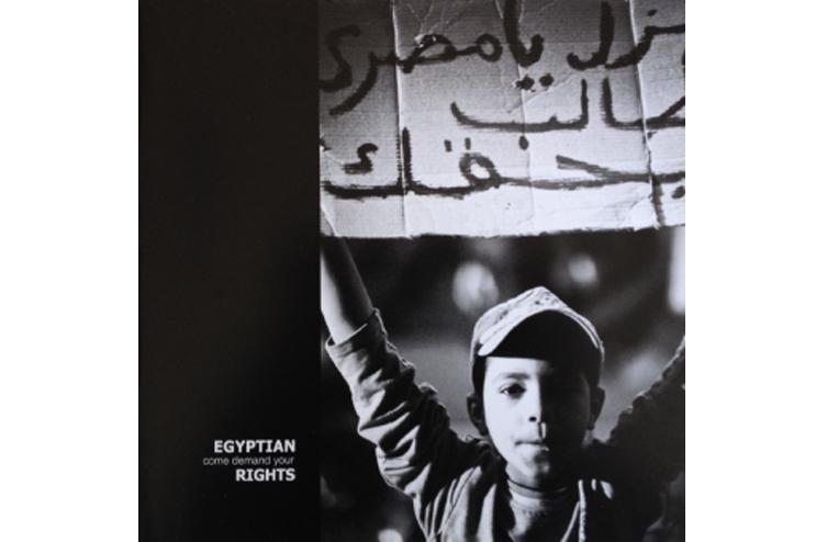 Tahrir2.jpg