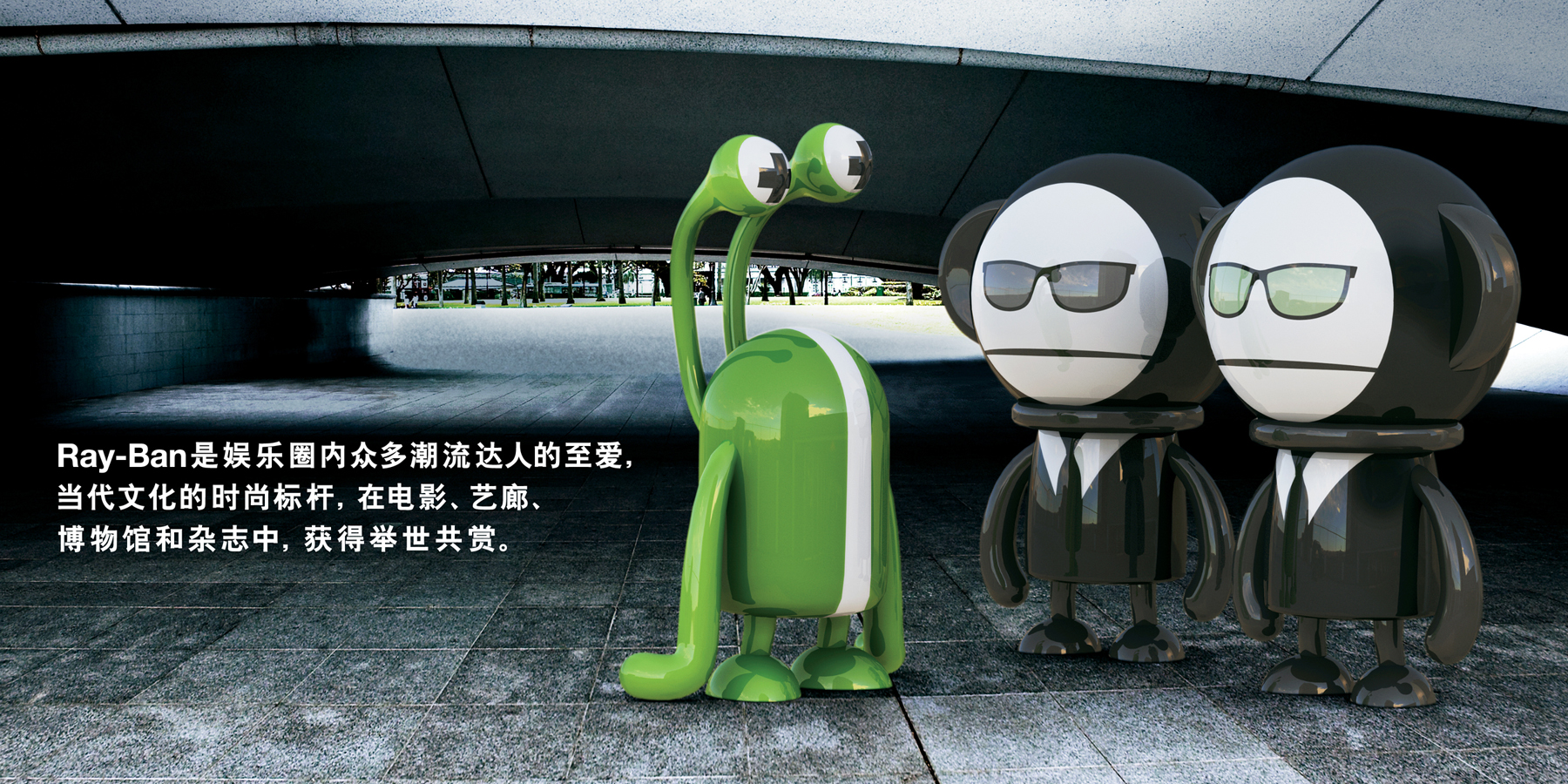 Ray-Ban, Never Hide, Japanese Campaign