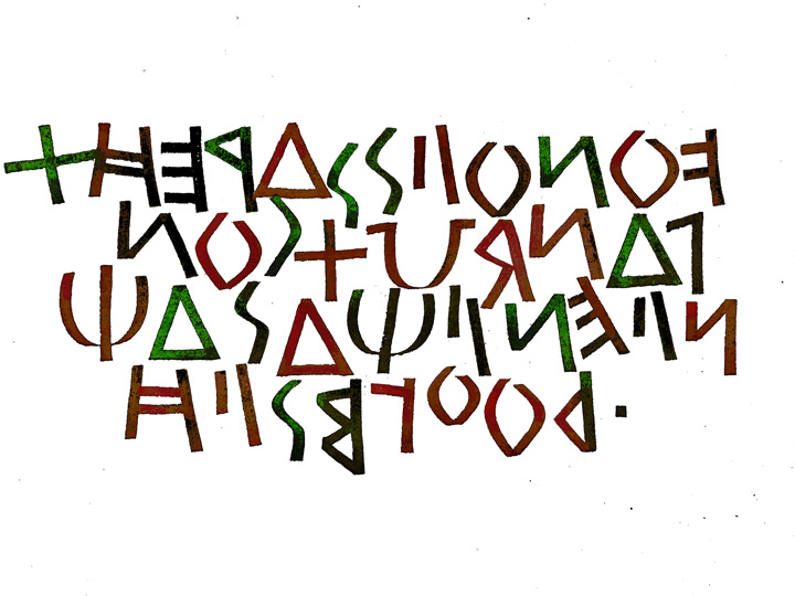 L doctor sketchbook: sample of my Greek- inspired alphabet