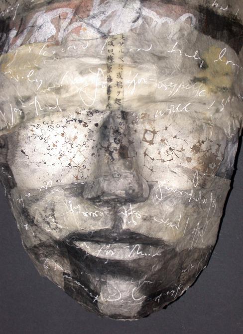 Blind seer mask, L Doctor