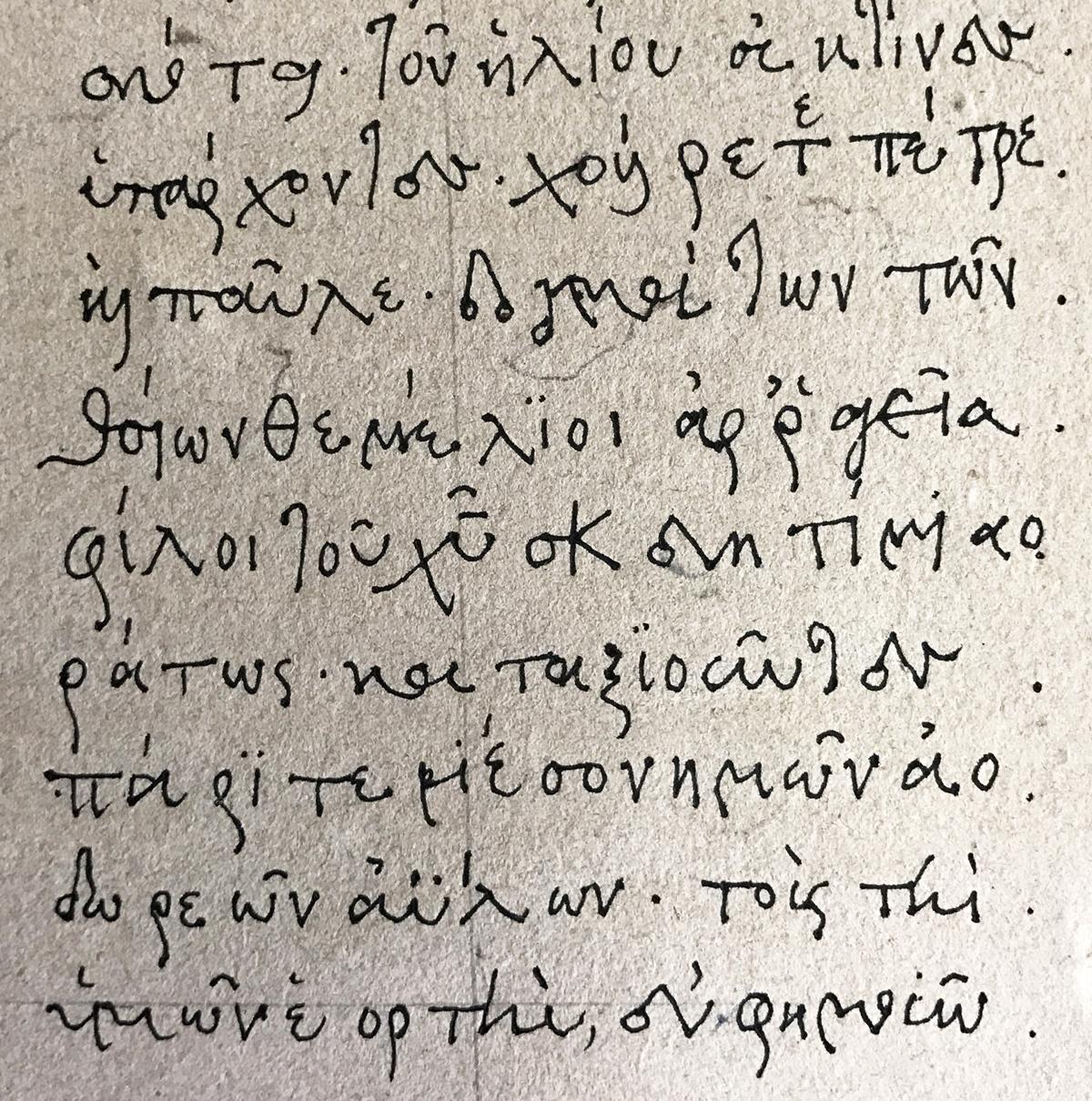 Greek lettering