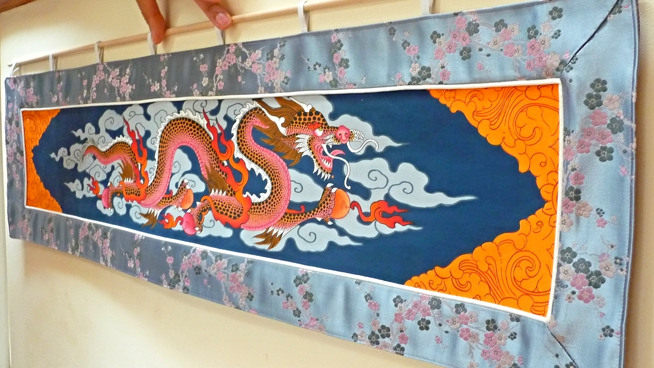 Brocade Frame for Dragon Wall Hanging