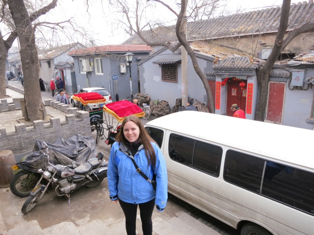 Beijing-street-in-the-hutong.jpg