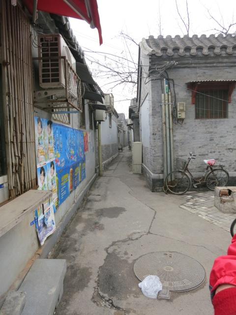 2.1332158308.narrow-streets.jpg