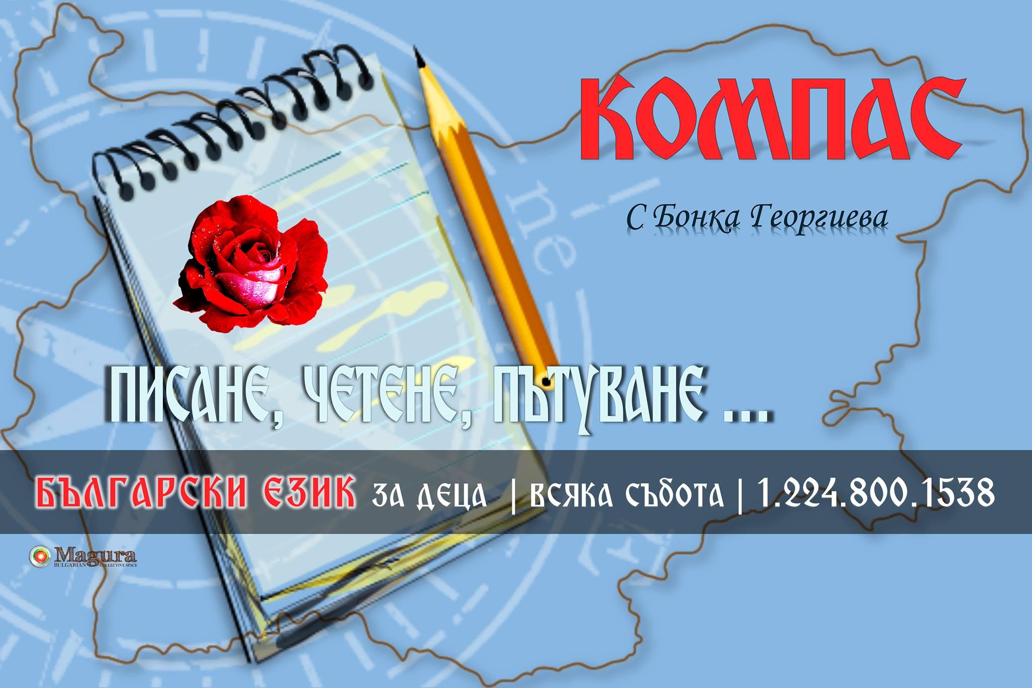 KOMPAS-3.jpg