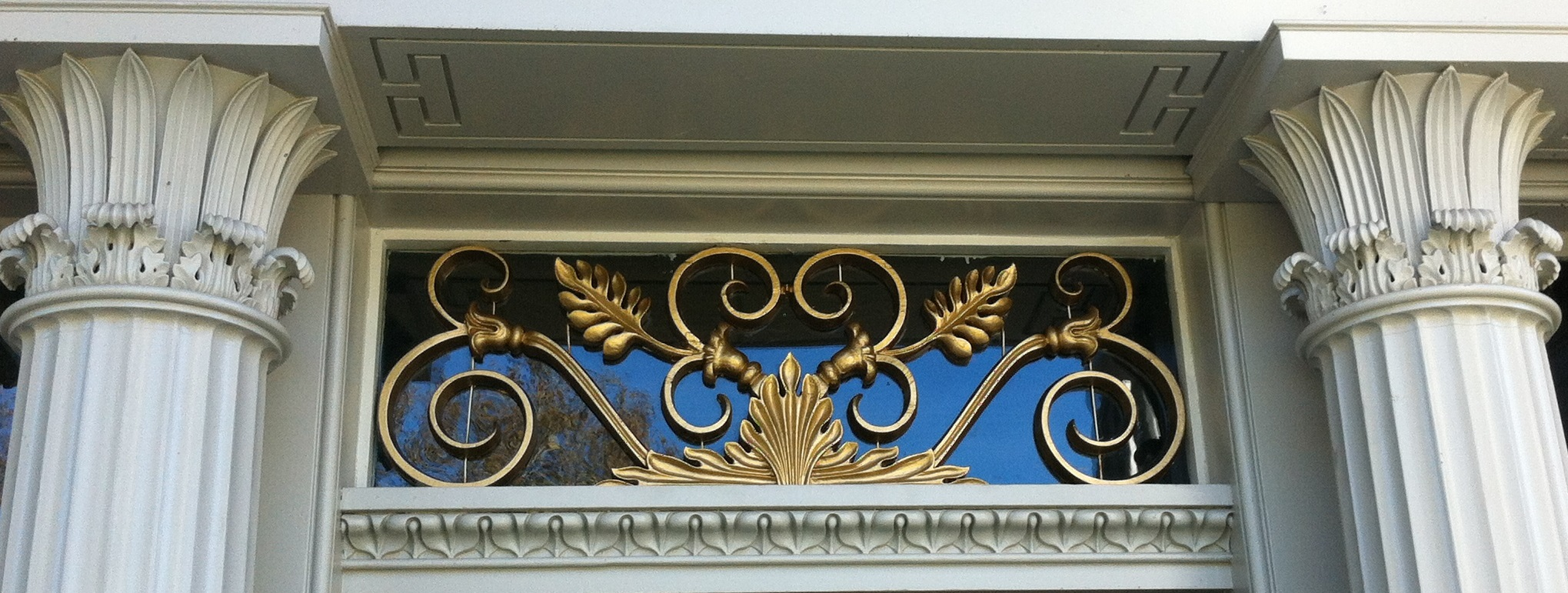 Above the front door of the Robbins Hunter Museum.