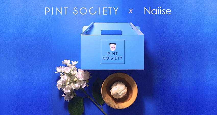 Get 10% off all orders made in the month of January with a code exclusive to Pint Society subscribers. Keep a lookout for it in your email inboxes!