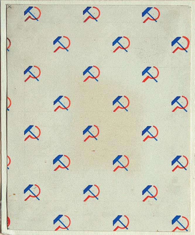 liubov-popova-textile-design-1923-4-1.jpg