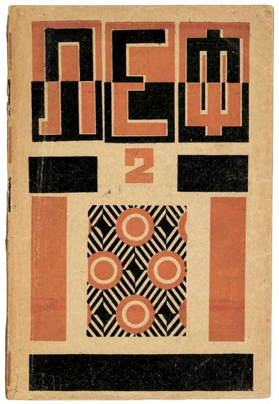 liubov-popova-textile-design-1923-4-0.jpg