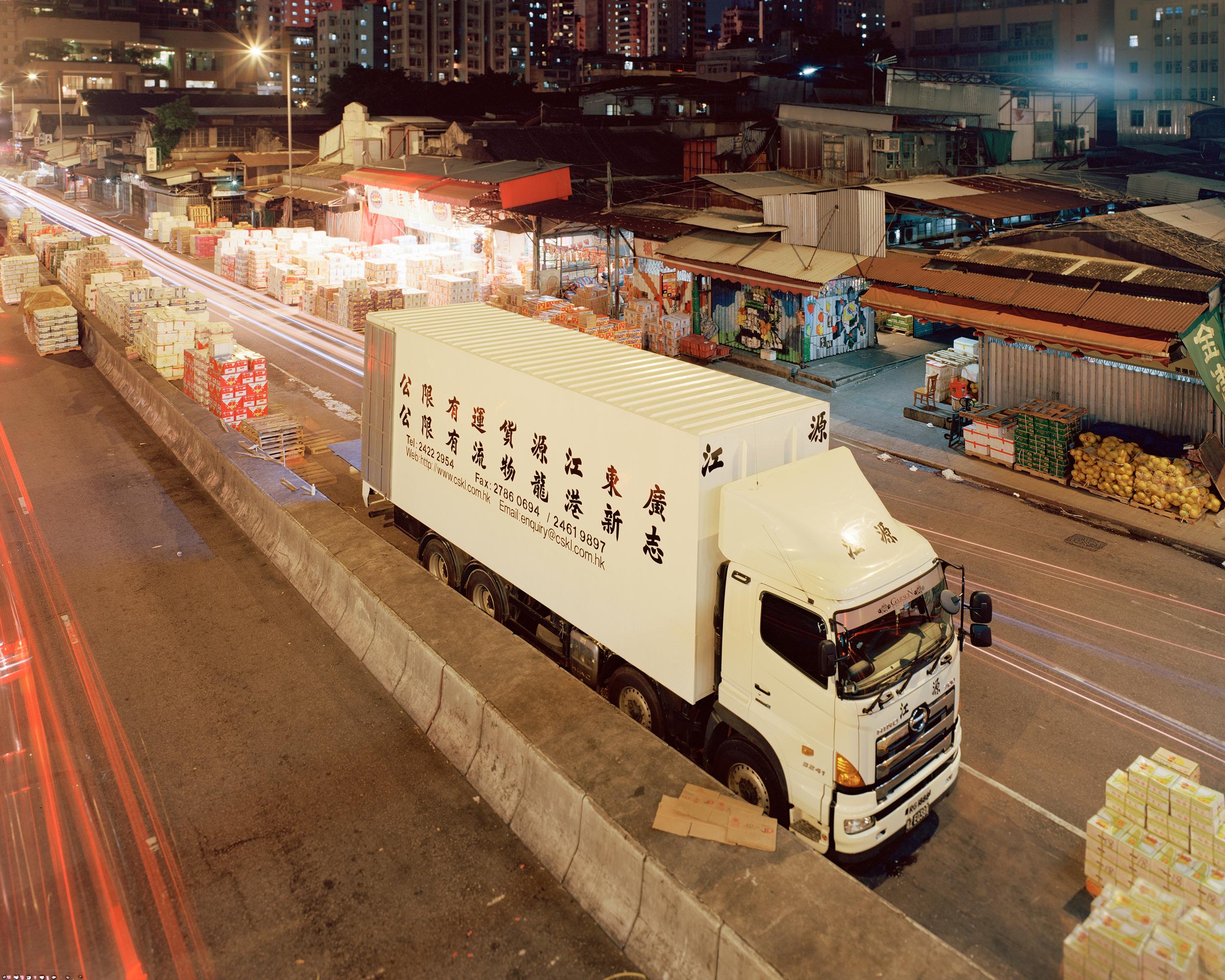 Yau Ma Tei Food Wholesale Market, Hong Kong (2012)